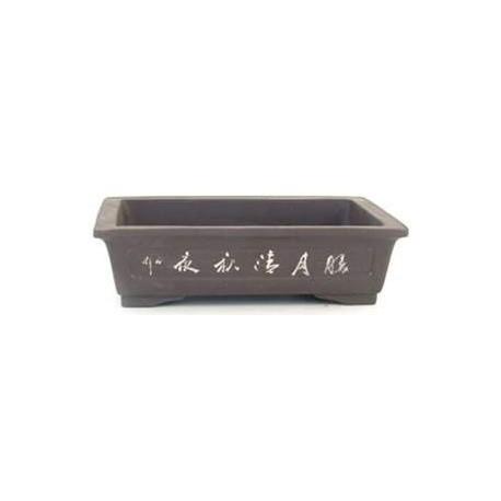 Akihabara tiesto rectangular 30,5cm.